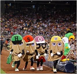 Pittsburgh Pirates Mascot The Pierogies